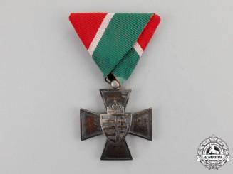 Hungary, Kingdom. A National Defence Cross, c.1940