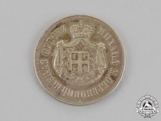 Serbia, Kingdom. Commemorative Medal of Mihailo Obrenović 1868