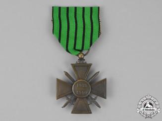 France, Vichy Government. A Croix de Guerre, 1939-1940