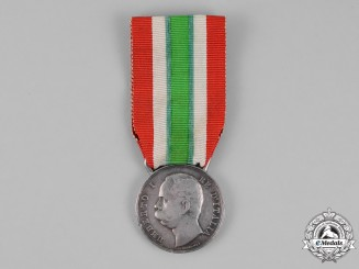Italy, Kingdom. A Medal for the Unification of Italy, c.1860