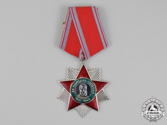 Bulgaria, Republic. An Order of People's Liberty, 2nd Class 1941-1944