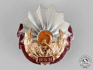 Romania, Republic. An Order of Labour, 2nd Class, Silver Grade, c.1970