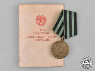 Russia, Soviet Union. A Medal for the Capture of Königsberg, with Award Certificate