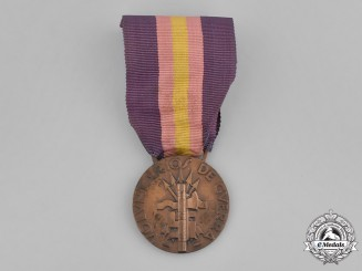 Italy, Kingdom. A Spain Campaign Medal for Volunteers