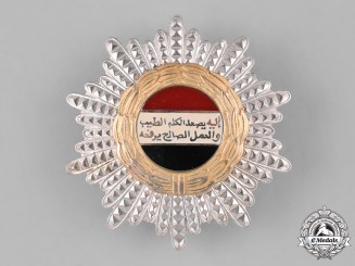 Libya, Arab Republic. An Order of Good Workmanship, c.1970