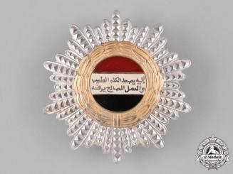 Libya, Arab Republic. An Order of Good Workmanship, c.1970