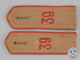 Germany, HJ. A Set of Matching HJ Stab 39 Shoulder Straps