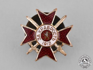 Bulgaria, Kingdom. A Miniature Military Order of Bravery