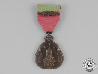 Ethiopia, Empire. A Distinguished Military Medal of Haile Selassie I
