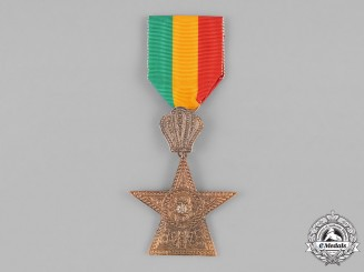 Ethiopia, Empire. An Order of the Star of Ethiopia, IV Class Knight