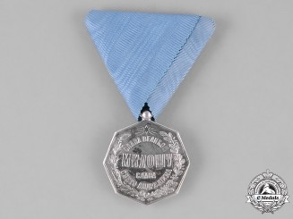 Serbia, Kingdom. A St.Andrews Assembly Medal, c.1870