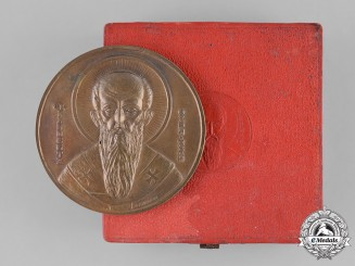 "Bulgaria, Kingdom. A University of Sofia ""St. Kliment Ohridski"" Fiftieth Anniversary Table Medal 1938"