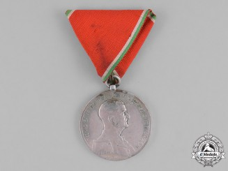 Hungary, Kingdom. A Second War Period Silver Grade Hungarian Medal for Bravery