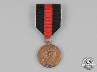 Germany, Third Reich. A Sudetenland Medal