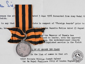 United Kingdom. A Medal for Bravery, III Class, to Private Agland, Royal Fusiliers, 1915 KIA