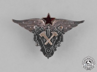 Russia, Soviet Union. An Air Force Flight Mechanic's Technician School Graduation Badge, c.1939