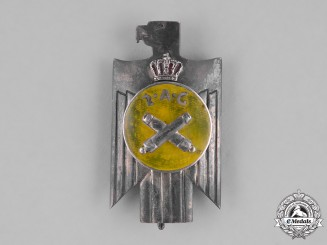 Romania, Kingdom. A II Artillery Guard Regiment Badge, c.1930