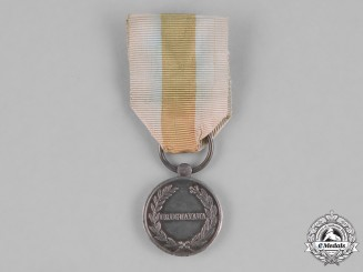 Brazil, Empire. A Medal for the Surrender of Uruguayana, Officer's Silver Medal c.1865