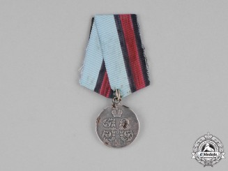 Russia, Imperial. A Medal for the Chinese Campaign of 1900-1901