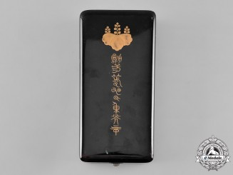 Japan (Empire). Order of the Rising Sun, II Class Case