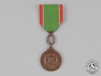 Congo Republic. A State of Katanga Order of Merit