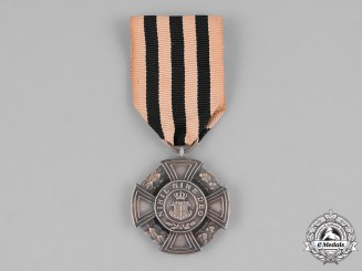 Romania, Kingdom. A Royal House Order of Hohenzollern, II Class, c.1935
