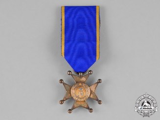 Luxembourg, Duchy. A Merit Order of Adolph of Nassau, Gold Merit Cross, c.1900