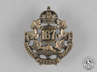 "Canada. A 167th Infantry Battalion ""Canadiens Français"" Cap Badge, c.1915"