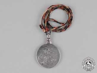 Afghanistan, Kingdom.A Shinwari Capture Medal, c.1882