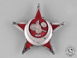 Turkey, Ottoman Empire. A  War Medal (AKA Gallipoli Star), c.1916