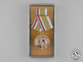 Cuba, Socialist Republic. A Medal for Combatants in the Clandestine Struggle