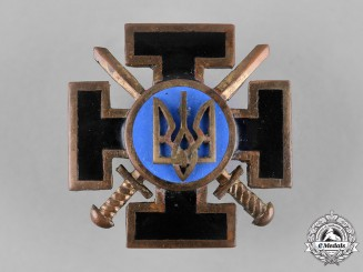 Ukraine. A Combatant's Cross, Second Issue, Numbered