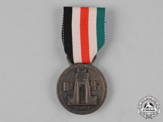 Italy, Kingdom. An Italian-German African Campaign Medal, by Lorioli