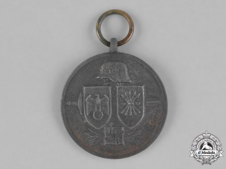 Germany, Wehrmacht. A Medal for Spanish Volunteers in the Struggle Against Bolshevism