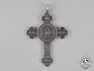 Germany, Imperial. An Association of Catholic Nurses Cross