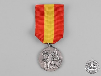 Italy, Kingdom. A Spanish Civil War Italian Corps of Volunteer Troops Battle of Santander Medal 1937