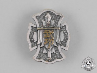 Japan. A Distinguished Military Service Medal, First Class, Issued for Shooting Down a B29