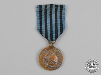 Italy, Kingdom. A Second Italo-Ethiopian War Commemorative Medal 1935-1936