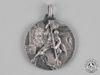 Italy, Kingdom. A Medal for the Liberation of Dalmatia 1941