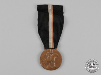 "Italy, Kingdom. A Medal for the Fascist Campaign ""Italy Now and Always"" 1923, Bronze Grade"