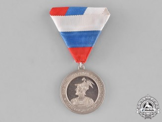 "Serbia, Kingdom. Medal of the ""Obilić Organization"" 1889"
