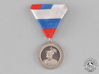 "Serbia, Kingdom. Medal of the ""Obilić Organization"" 1889"
