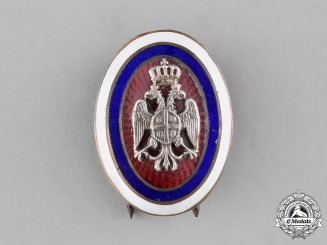 Serbia. An Officer's Cap Badge c.1914
