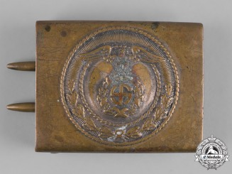 Germany, SA. An SA-Mann's Belt Buckle, NSDAP Party Member Karl Waidhas