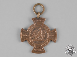 Prussia, Kingdom. A Faithful Service Cross for Combatants of 1866