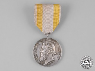 Prussia, Kingdom. A Kaiser Friedrich Prototype Medal