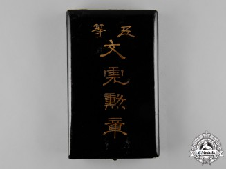 China, Republic. An Order of the Striped Tiger, V Class Case, c.1920
