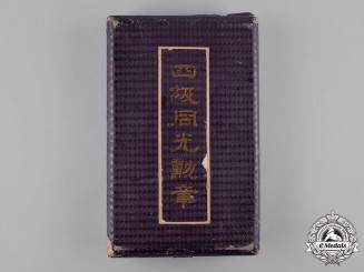 China, Republic. An Order of United Glory, IV Class Case, c.1945