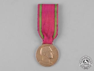 Saxe-Coburg and Gotha, Duchy. A House Order Merit Medal
