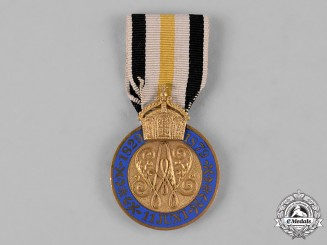 Prussia, Kingdom. An 1879 Golden Wedding Anniversary Medal, I Class
